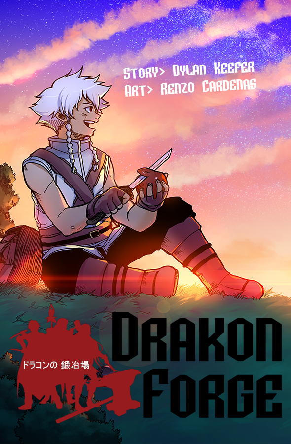 drakon_forge_frontcover